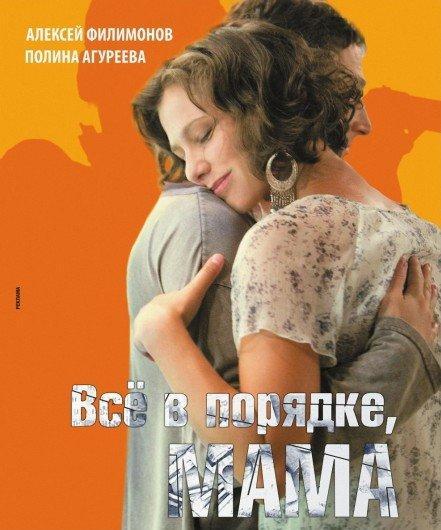 Смотреть фильм дедпула на русском 2016 в 1080